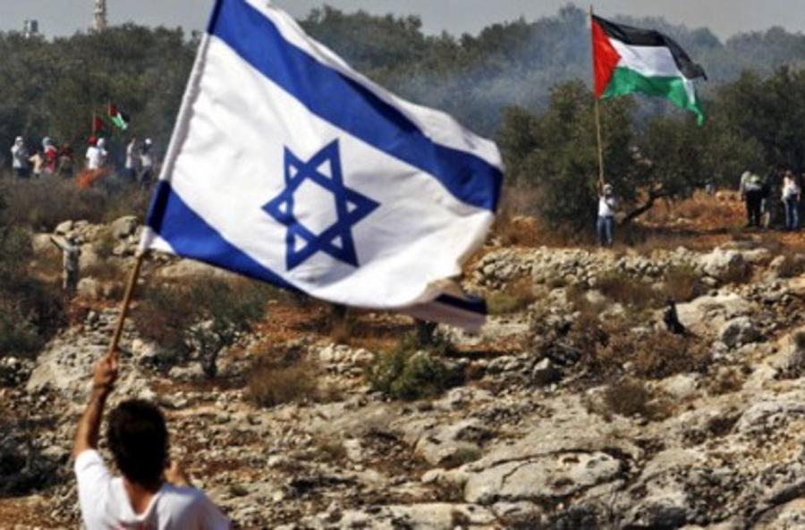Risultati immagini per israele palestina