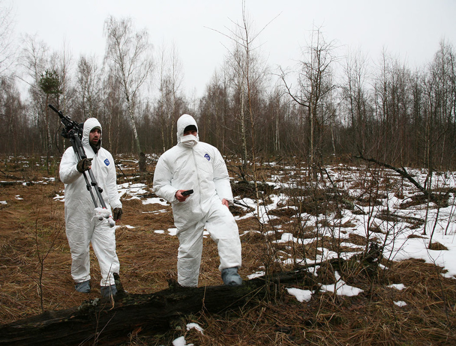 Foresta di Chernobyl