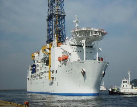 La nave Chikyu