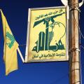 Bandiera Hezbollah