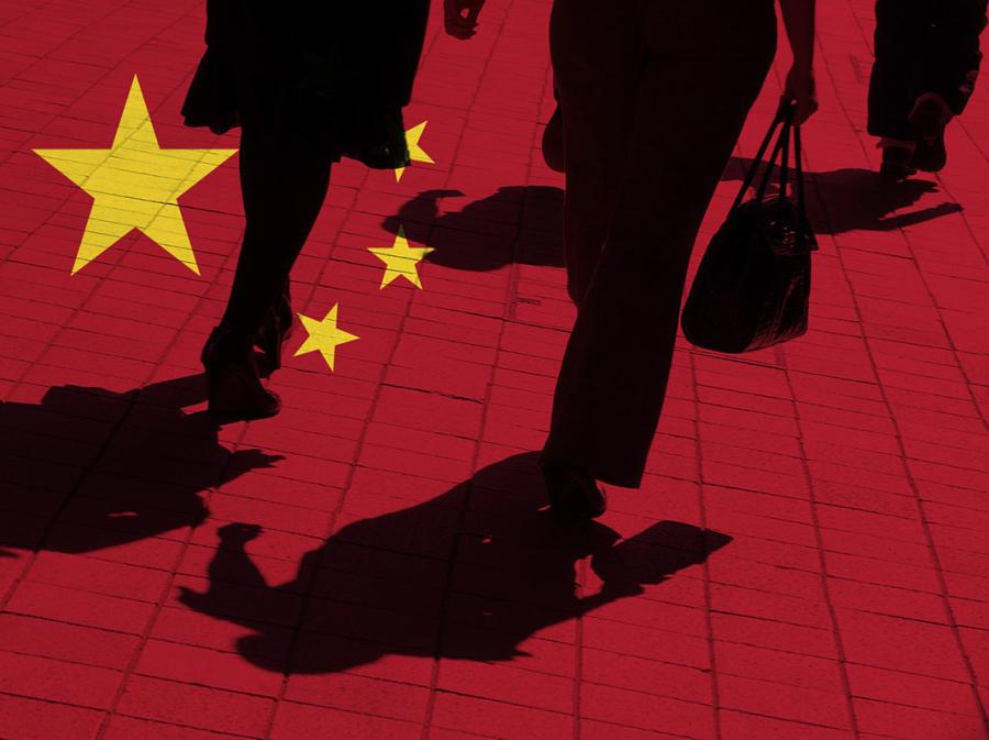A breve scambi monetari internazionali in valuta Yuan.