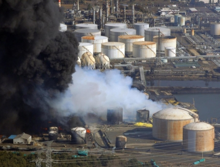 Disastro nucleare di Fukushima
