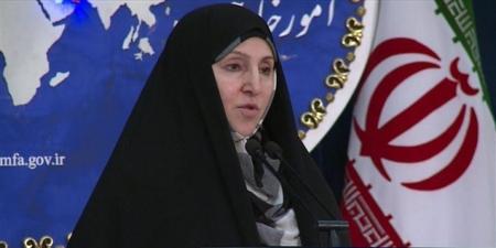 Marziyeh Afkham.