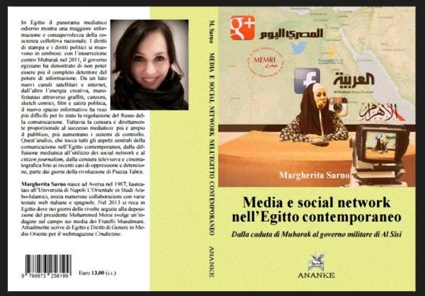 ''Media e social network nell'Egitto contemporaneo''