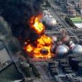 esplosione della centrale nucleare di Fukushima